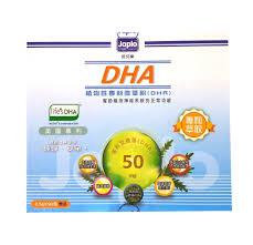 佳兒樂 植物性專利微藻DHA 2.5gX90包【德芳保健藥妝】