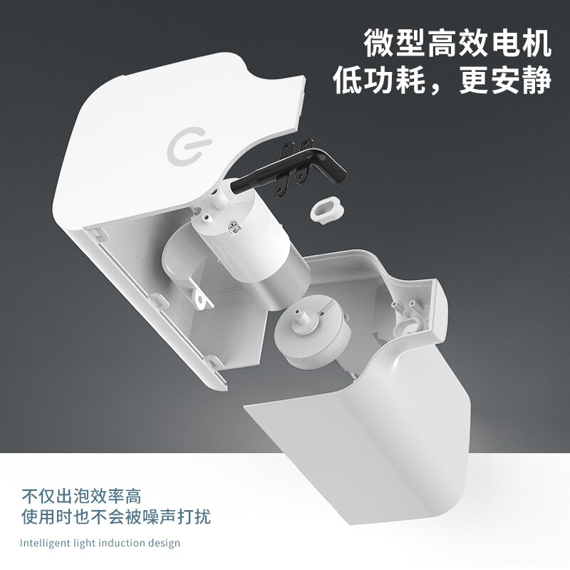 全自動洗手機usb充電智慧感應泡沫皂液器家用抑菌洗手液套裝