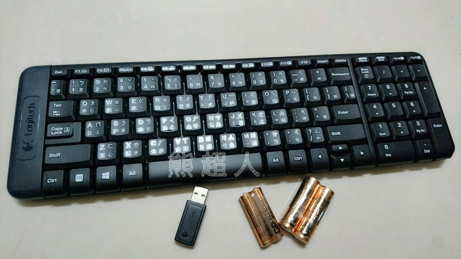 ❤含發票❤團購價❤第一品牌❤有注音❤羅技無線鍵盤滑鼠組❤電競滑鼠電競鍵盤❤桌上型電腦❤筆記型電腦❤LOL英雄聯盟mk220 2