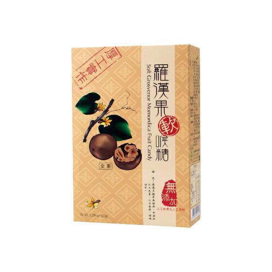 里仁羅漢果軟喉糖65g*3盒備貨時間需較長