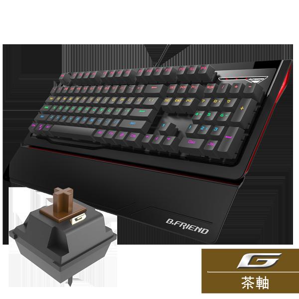 迪特軍3C:B.FriendMK1st多彩發光機械鍵盤機械式茶軸三段式腳架磁吸式扶手全區防鬼電競鍵盤遊戲鍵盤電腦鍵盤機械式鍵盤【迪特軍】