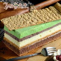 抹茶蛋糕推薦-抹茶紅豆蛋糕【拿破崙先生】拿破崙蛋糕★茶香紅豆★(1入)。就在拿破崙先生抹茶蛋糕推薦-抹茶紅豆蛋糕
