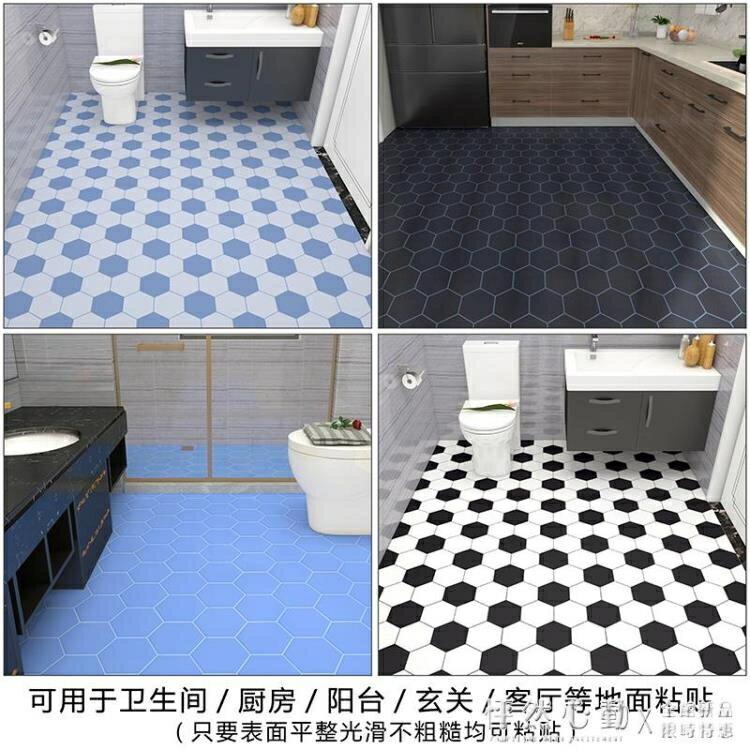 618預售-衛生間地板貼浴室廁所廚房地貼自粘瓷磚防水防滑地面裝飾加厚耐磨 NMS怦然新品