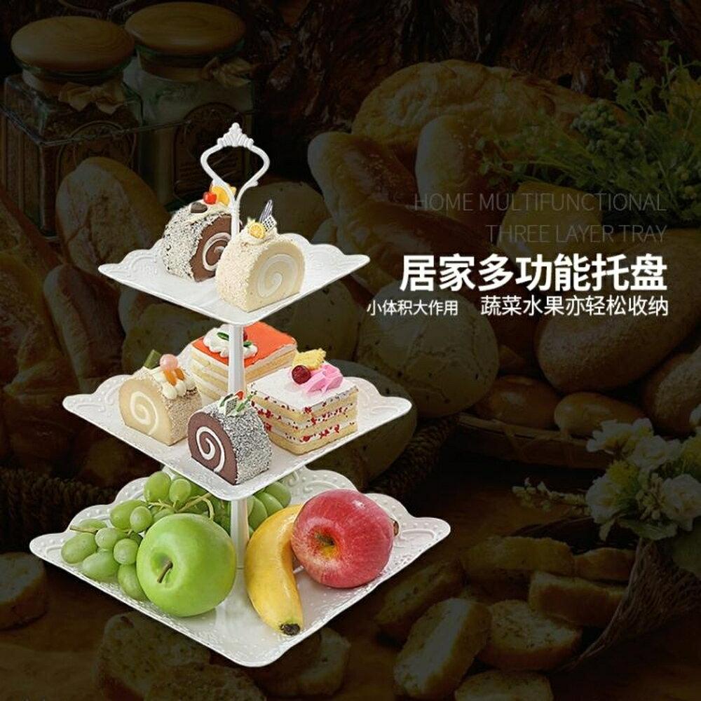 點心盤三層水果盤甜品台多層蛋糕架干果盤茶點心托盤甜品台生日趴 清涼一夏钜惠