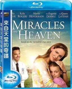 來自天堂的奇蹟 BD