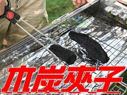 【珍愛頌】K036 炭夾 木炭夾子 塑料柄 燒烤 火鉗 食物夾 燒烤夾子 戶外 露營 烤肉 夾碳精 炭精 焚火台 中秋節