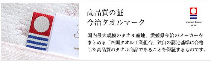 日本製 今治  多用途紗布被 毛巾被190×140cm  /  SIGtk  /  日本必買 日本樂天代購 / 件件含運 7