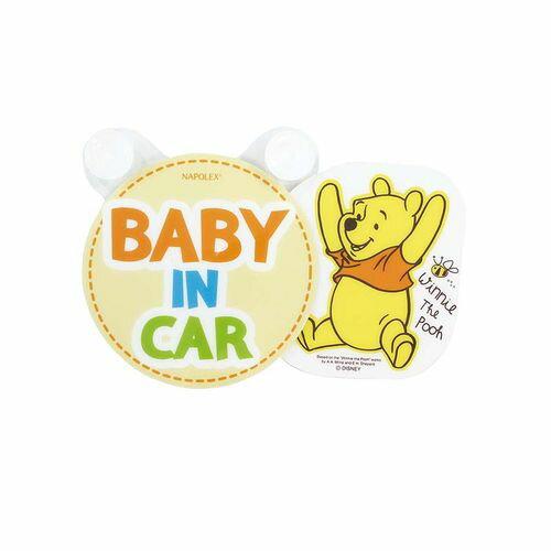 ★衛立兒生活館★【ViVibaby】迪士尼 維尼熊 BABY IN CAR 警告牌DBD305