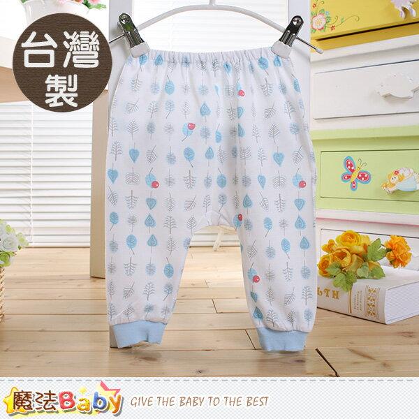 嬰兒服飾 台灣製純棉薄款初生嬰兒褲 魔法Baby~a70013