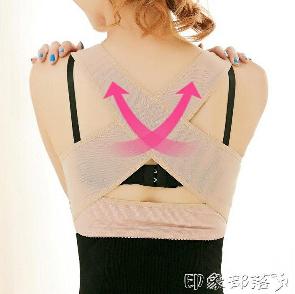 日本背背學生駝背矯正帶女士成人含胸收副乳隱形聚攏托胸矯姿帶 全館免運