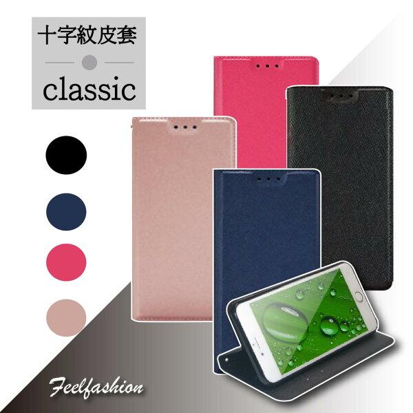 三星SAMSUNGA6plus(2018)J2Pro十字紋TPU軟殼橫立磁扣側掀皮套保護殼手機支架