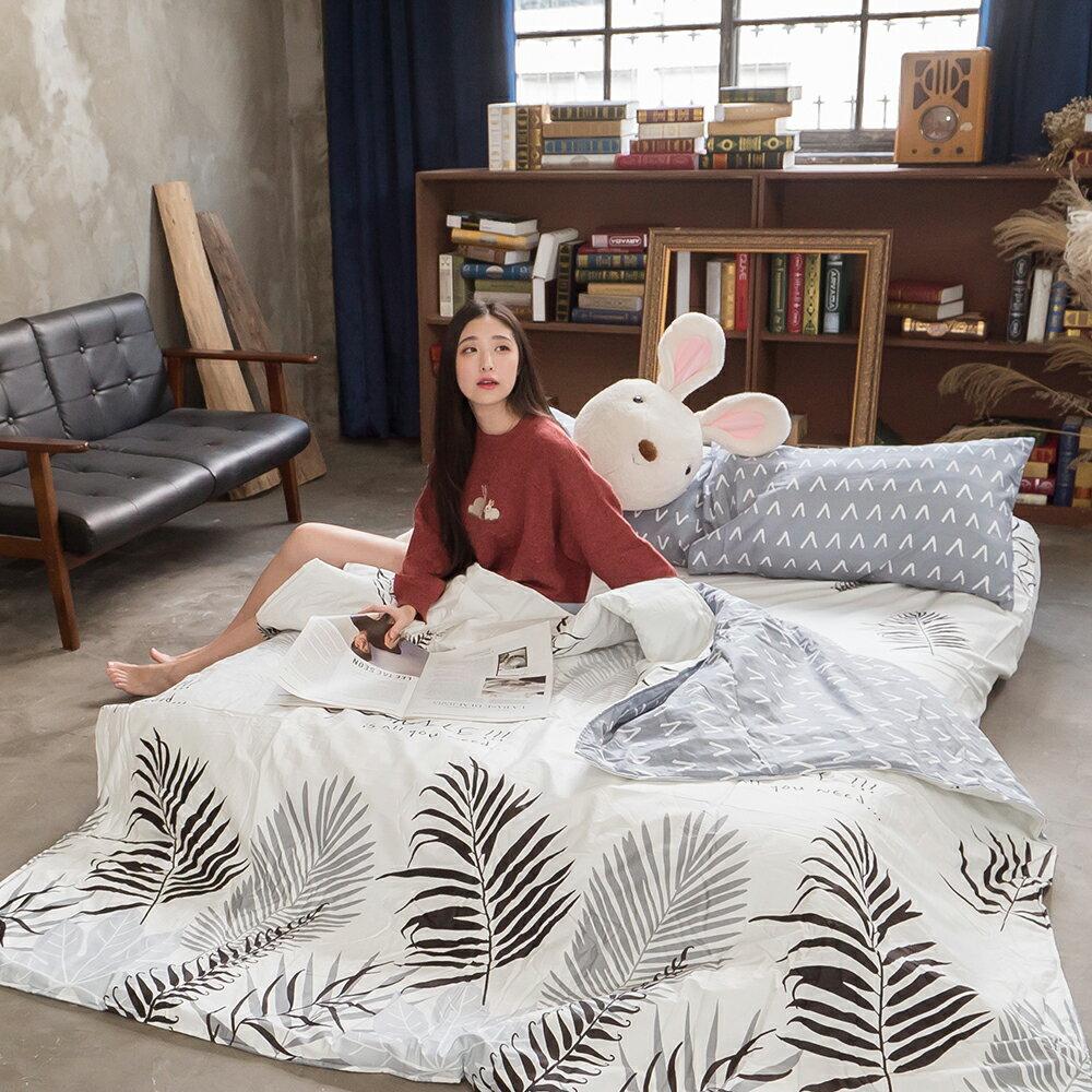 格調棕櫚 床包/被套/兩用被/枕套 單品賣場 100%復古純棉 台灣製