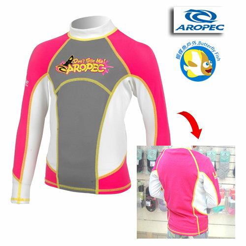 Aropec 兒童長袖水母衣(防曬衣) 飛魚 桃紅;長袖泳衣;Rush Guard ;蝴蝶魚戶外