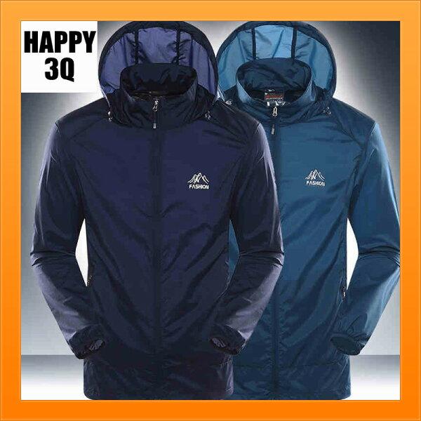 跑步防風輕外套可折疊省空間馬拉松健身上衣夏季薄外套-多色L-4XL【AAA4499】
