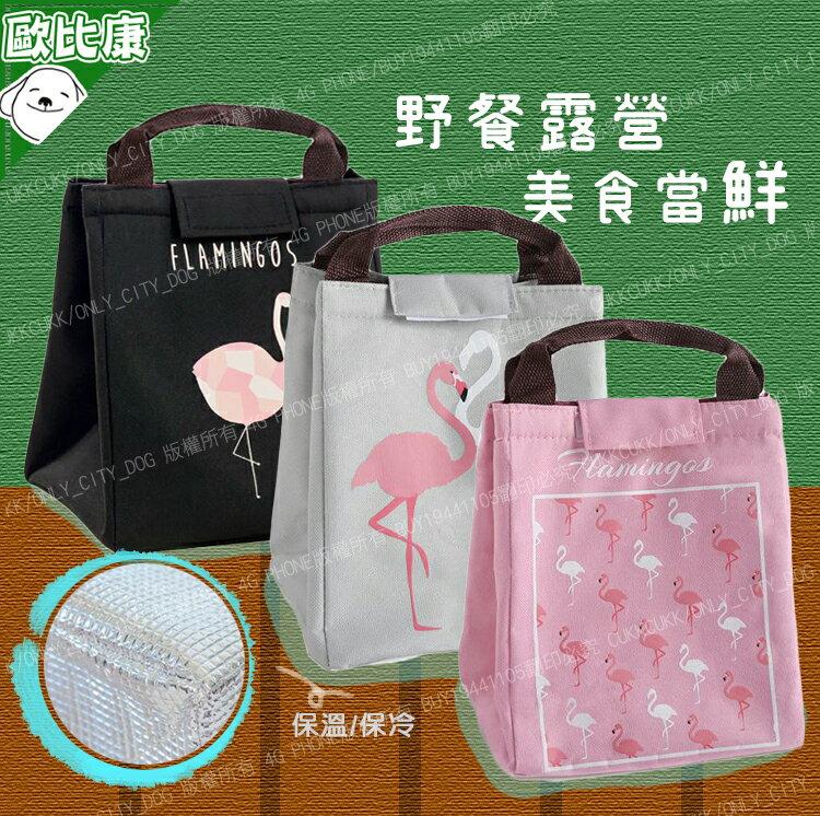 【歐比康】防水牛津布保便當袋 手提包 便當包 保溫保冷袋 上班上課通勤 短途保溫 收納袋 提袋
