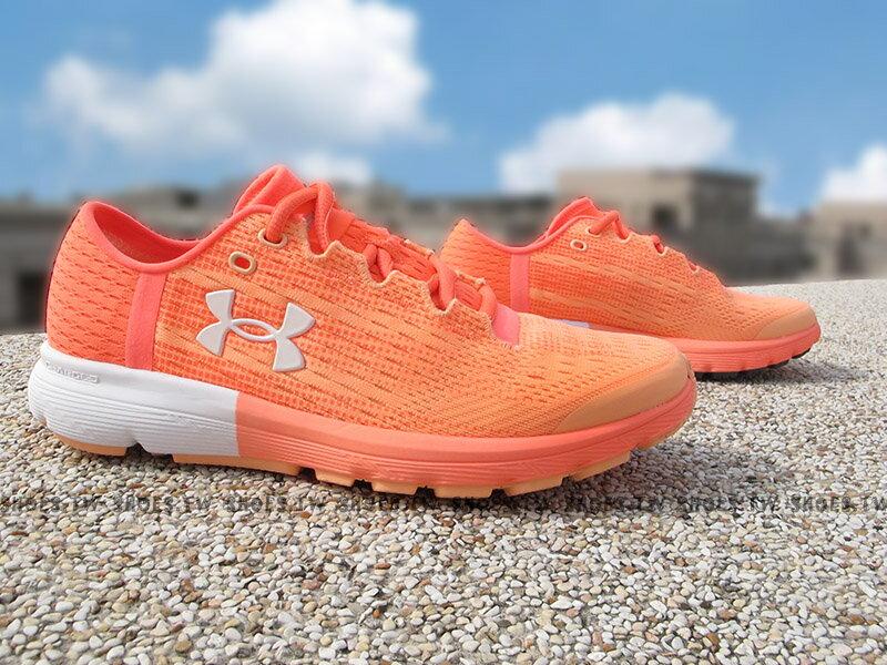 《5折出清》Shoestw【1285496-165】UNDER ARMOUR慢跑鞋 Speedform Velociti 嫩橘 女生