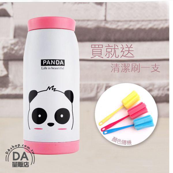 《DA量販店》情人節 伴手禮 送刷子 不鏽鋼 真空 白色熊貓 動物大肚杯 保溫杯 保溫瓶 350ml (84-0034)
