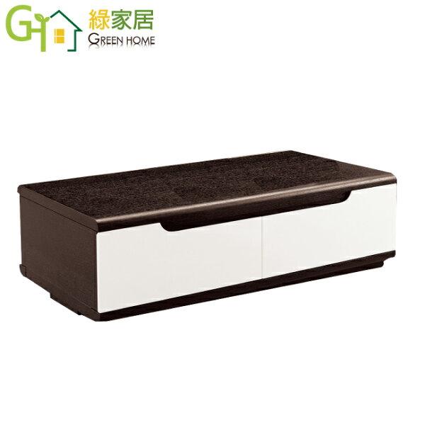 【綠家居】艾欣米時尚4.3尺雙色伸縮大茶几(可伸縮機能性設計)