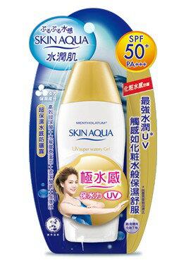 曼秀雷敦 SKIN AQUA 水潤肌超保濕水感防曬露 SPF50 80g/支◆德瑞健康家◆