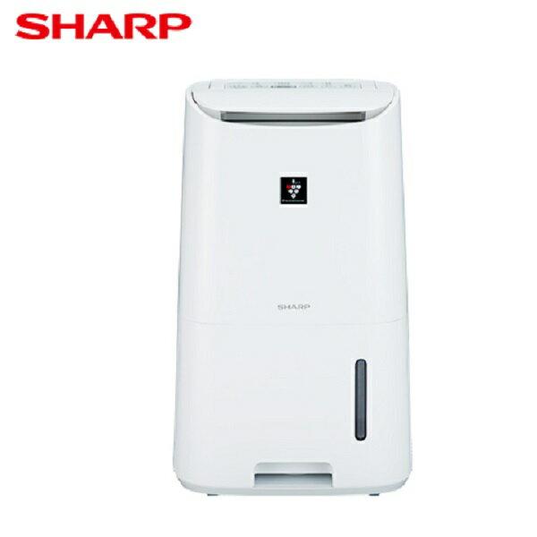 『SHARP』☆ 夏普 6L 節能除濕機 DW-H6HT-W *免運費*