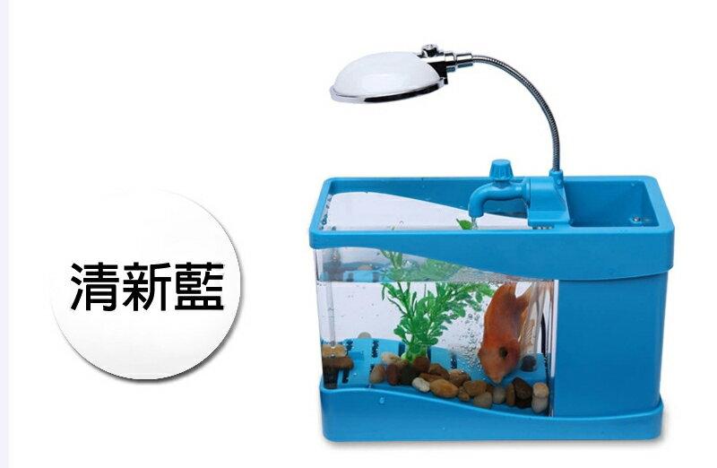 迷你USB水族箱 多功能桌上型魚缸 LED檯燈 筆筒 送水草 砂石