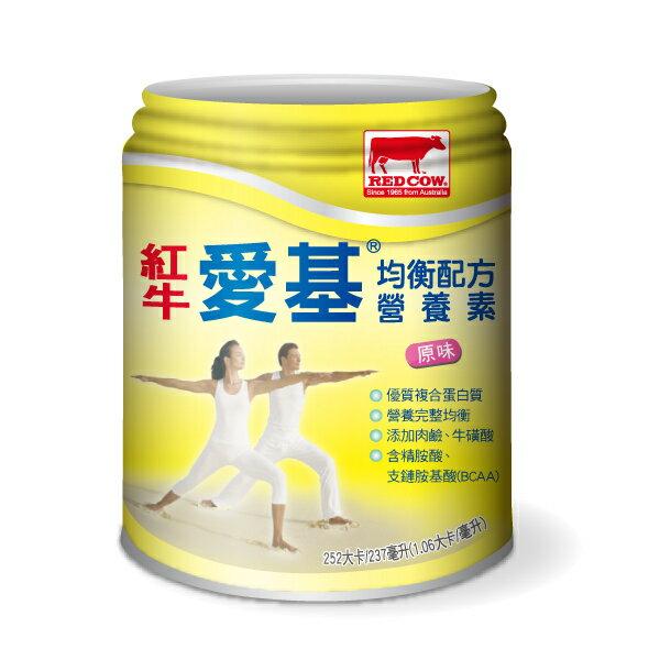 紅牛愛基均衡配方營養素(液狀原味)(237mlX24罐)