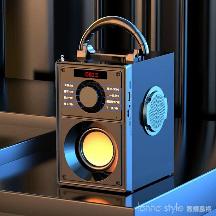 藍芽音箱大音量家用戶外廣場舞音響便攜式迷你無線小型影響3d環繞 全館牛轉錢坤 新品開好運