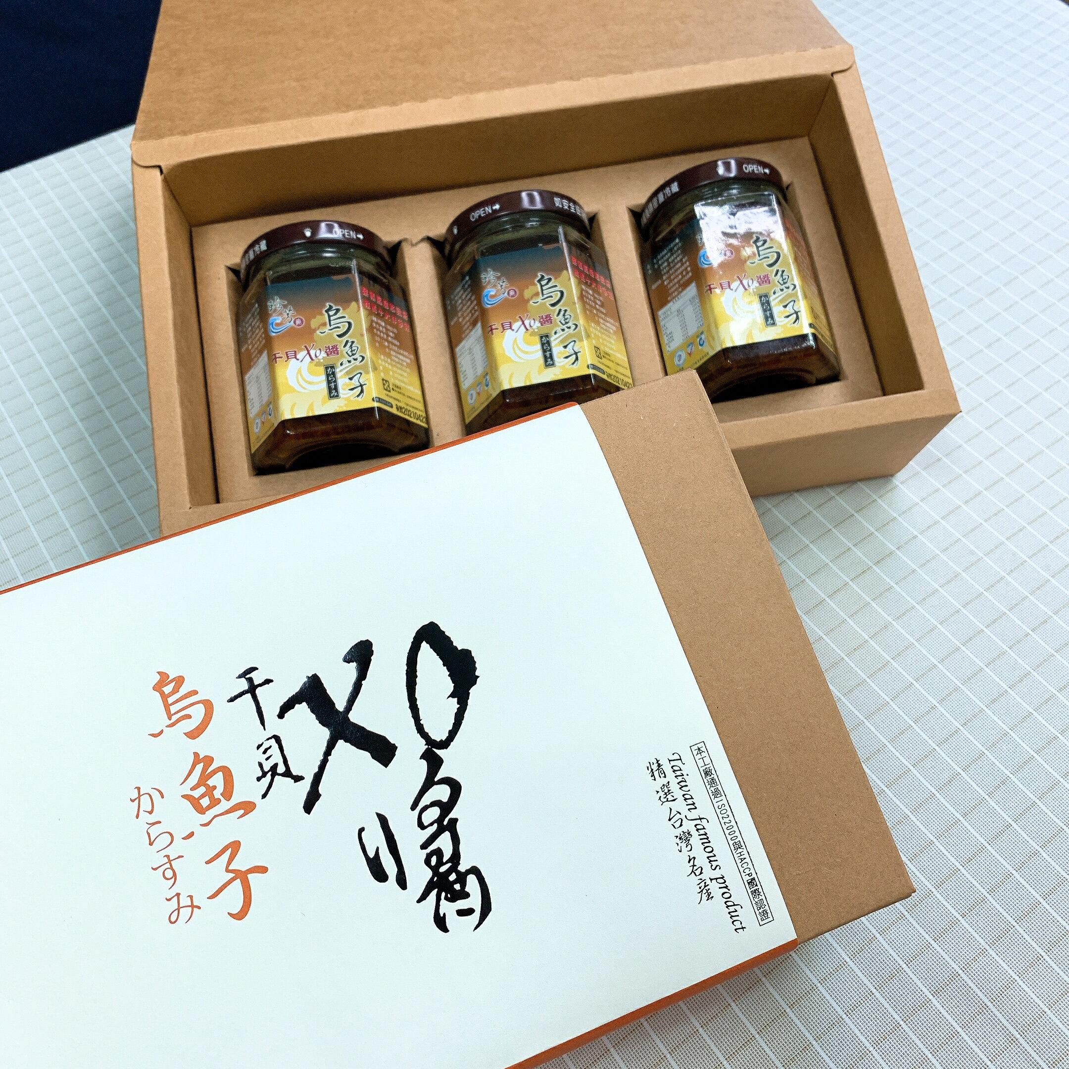 【端午送禮首選】珍芳烏魚子干貝XO醬三瓶裝禮盒 微辣|搭配肉粽的好夥伴 1