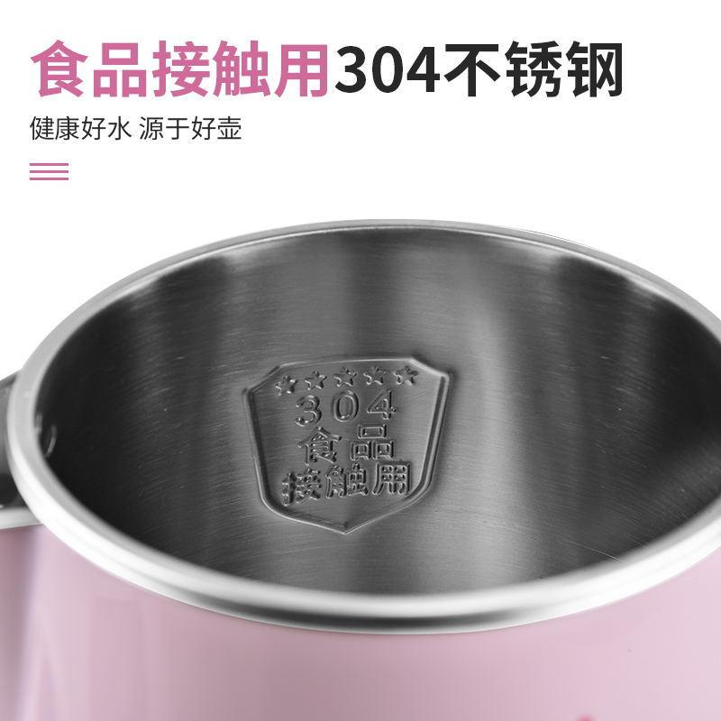 雙喜燒水壺304不銹鋼電熱