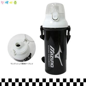 SKATER 日本製 MIZUNO 塑膠水壺 彈蓋直飲 480ML 吸管式 日本進口正版 162190