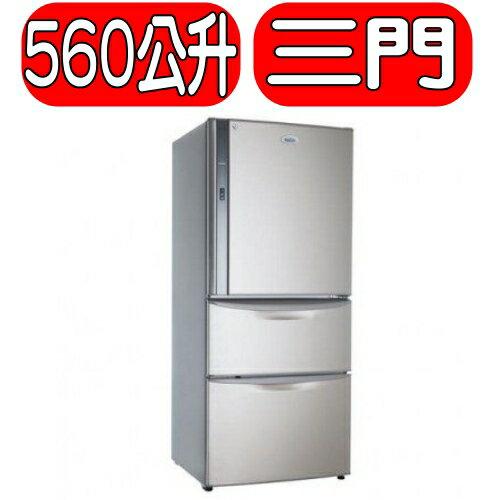 可議價★回饋15%樂天現金點數★Kolin歌林【KR-356VB01】560L雙門風扇式變頻電冰箱