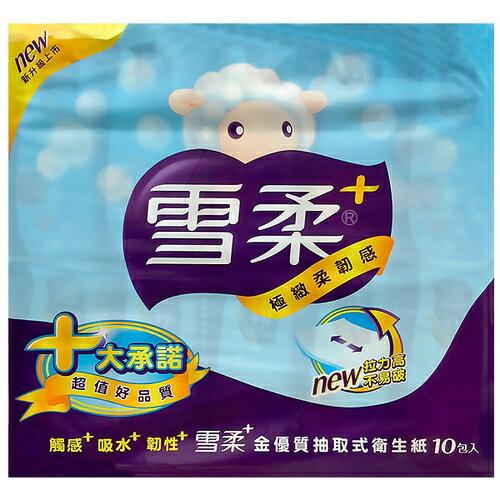 雪柔 抽取式衛生紙 (90抽x10包)/串【康鄰超市】