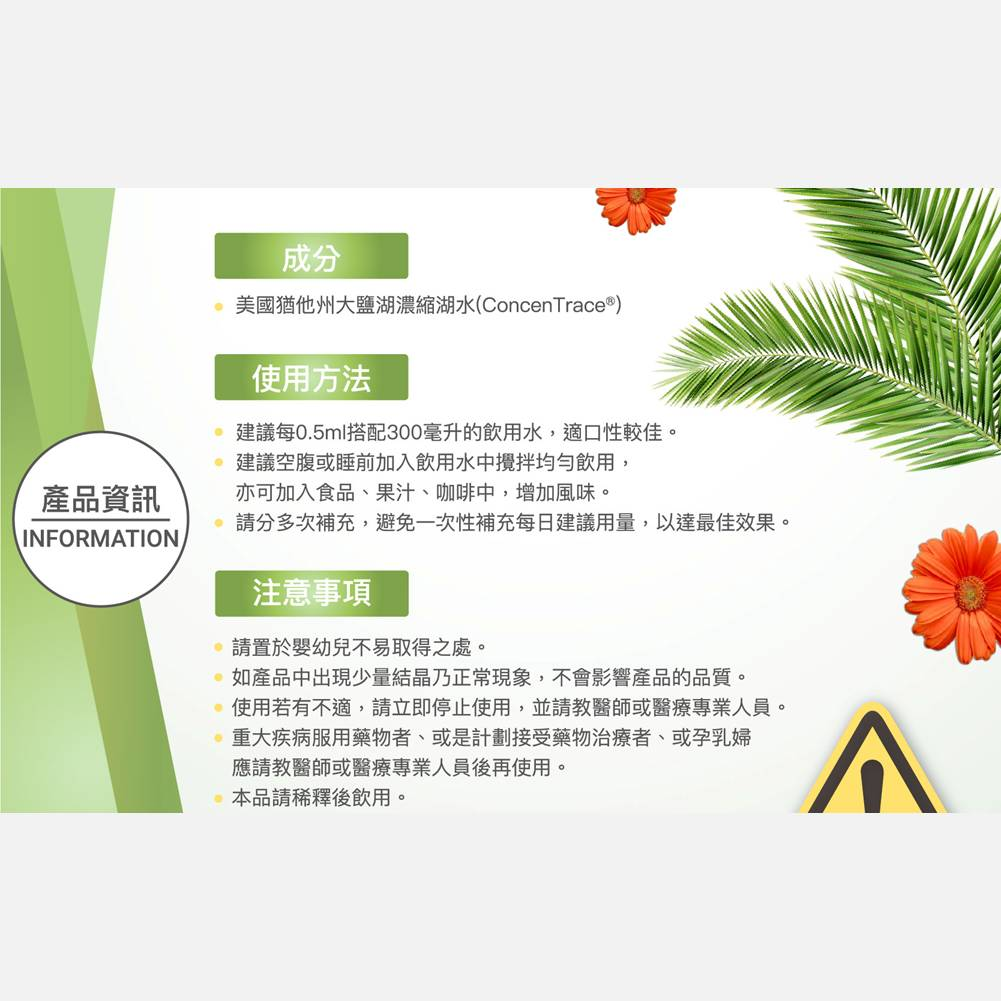 【Trace 萃思鎂】 液態鎂 (118ml) 大瓶 (美國原裝) 2