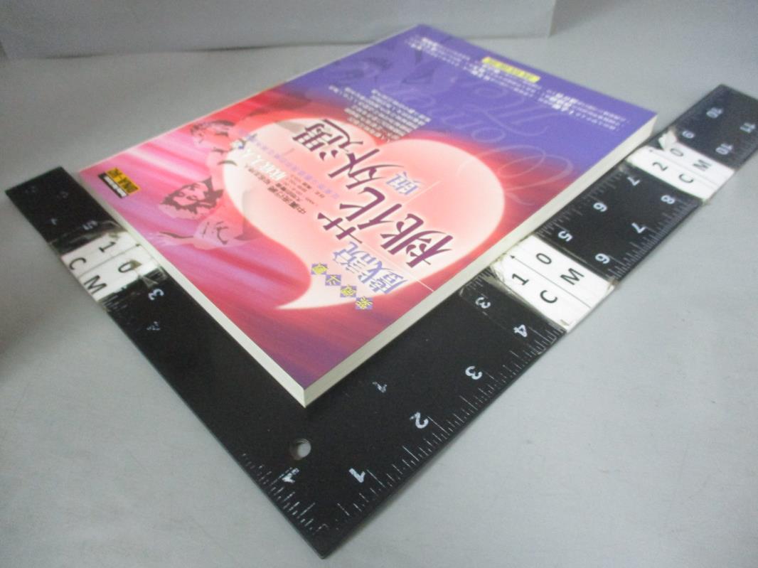 【書寶二手書T8/星相_FT9】戲說桃花與外遇_欣欣夫人