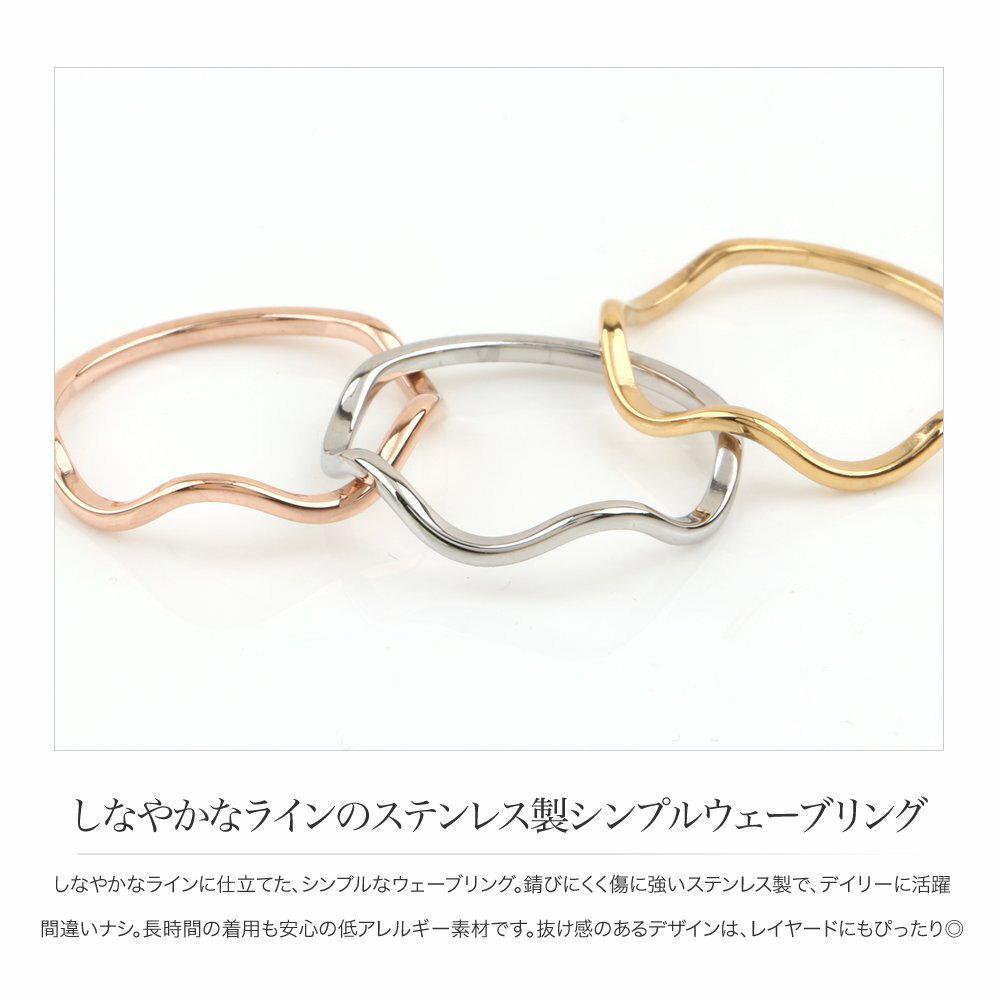日本CREAM DOT  /  優雅細環不規則戒指  /  a03646  /  日本必買 日本樂天直送(1190) 1
