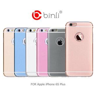 ~斯瑪鋒數位~BINLI Apple iPhone 6S 4.7吋 / 6S Plus 5.5吋 金屬糖果殼 金屬背蓋