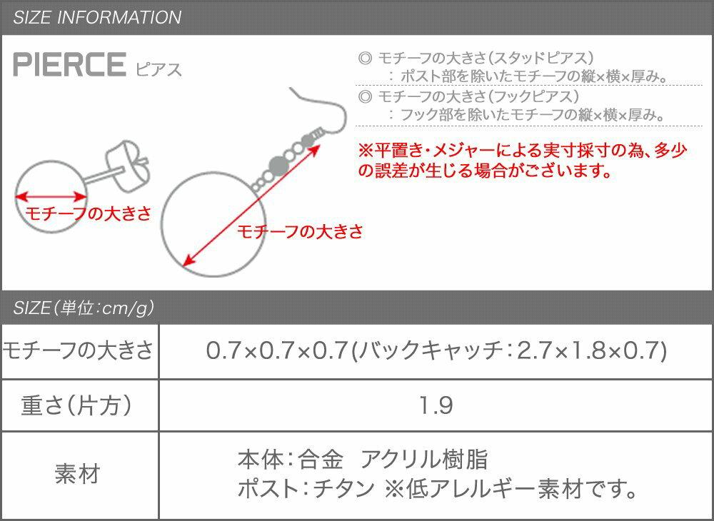 日本CREAM DOT  /  小清新鋯石耳環  /  d00086  /  日本必買 日本樂天直送(1690) 7