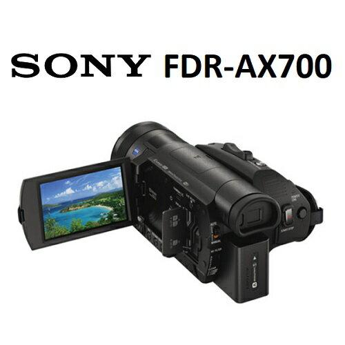 【免運費】SONY FDR-AX700 4K HDR數位攝影機 (公司貨)