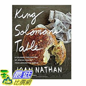 106美國直購  2017美國暢銷書 King Solomon #x27 s Table
