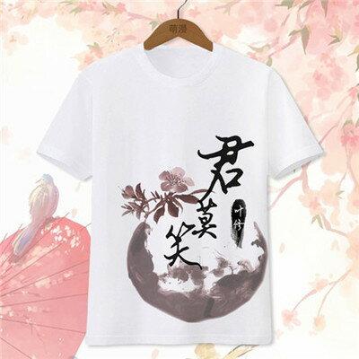 【憶童趣】動漫 全職高手 創意 長/短袖 上衣 T恤款