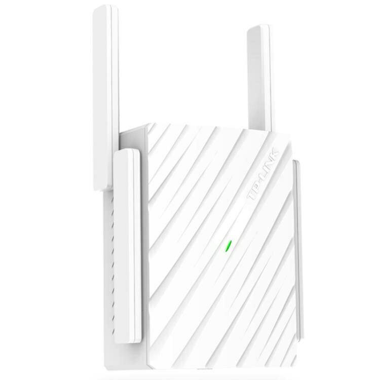 【快速出貨】路由器 5G高速擴展 TP-LINK 信號放大器WiFi增強器家用無線網路TPLINK中繼 mks 凱斯頓 新年春節送禮