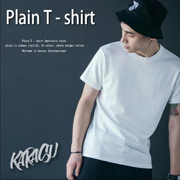 【KARASU】高磅數 圓領 素T XS-5XL 素面T恤 素T-shirt 大尺碼
