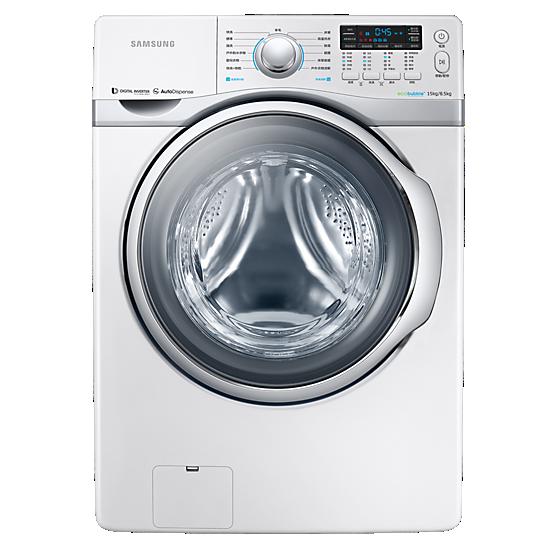 Samsung 三星 WD15H7300KW/TW 15KG 滾筒式洗衣機 雙效威力淨系列 (亮麗白)
