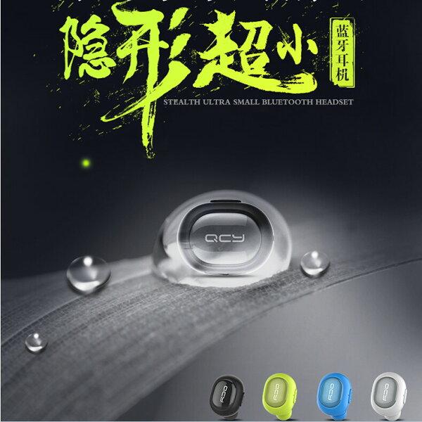WORLD3C:QCYQ26精靈迷你4.1無線藍牙耳機隱形入耳通用型立體聲耳機迷你耳機入耳式耳機