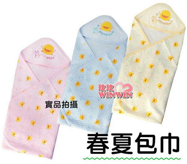 黃色小鴨 GT-81588 夏季包紗印圖包巾(春夏包巾) 柔軟保暖,猶如媽媽溫暖懷抱