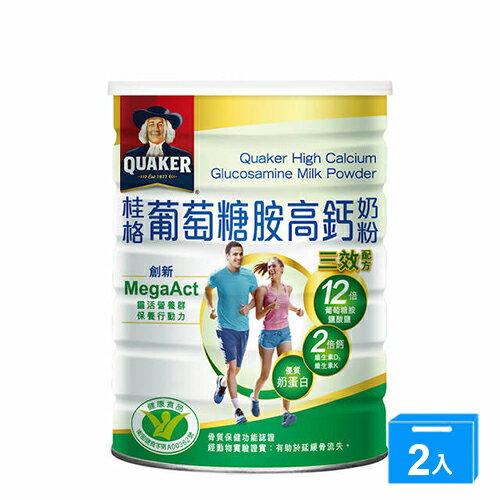 桂格葡萄糖胺高鈣奶粉1500Gx2【愛買】