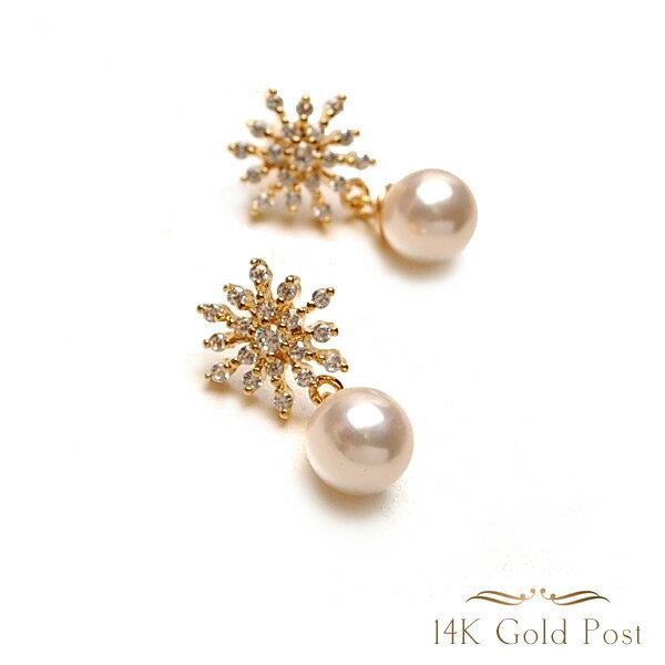 14K金 雪花珍珠穿式耳環