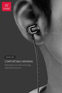 XUNDD訊迪XDHE-001金屬耳殼重低音重砲筒入耳式耳機(黑.紅雙色免運費喔)