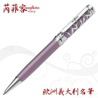 芮菲客rarefatto 巴洛克紫色原子笔 / 支