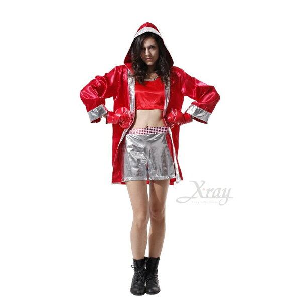 X射線【W000385】性感拳擊裝,化妝舞會角色扮演尾牙表演萬聖節聖誕節cosplay變裝派對